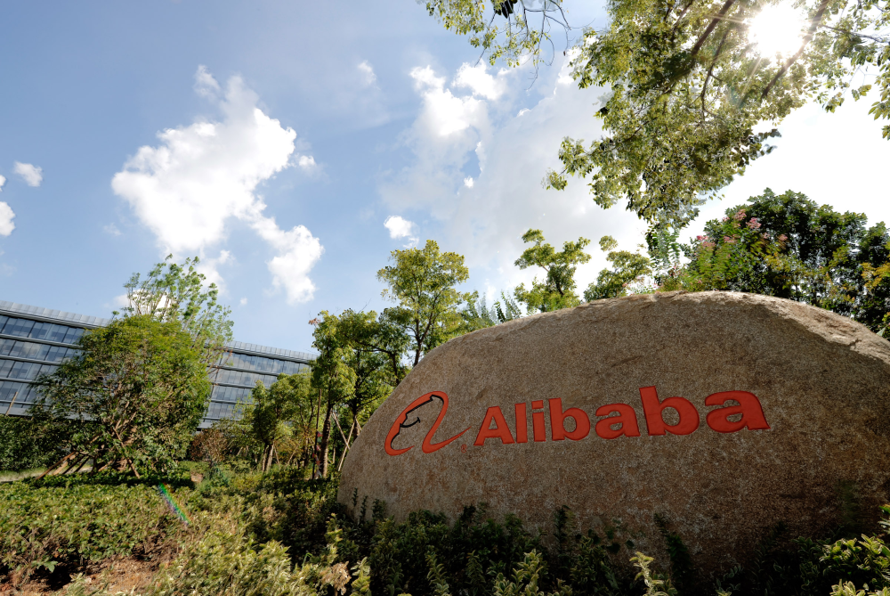 Alibaba and Xiaomi Partner for Wearable Payments