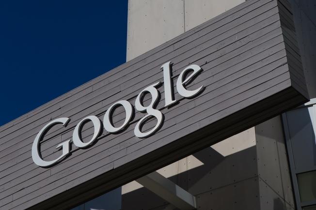 Google Facing €3bn Antitrust Fine Over Search Advertising