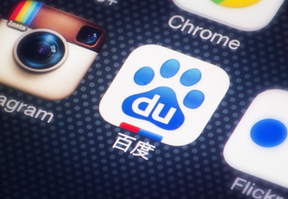 Baidu Unveils Location Ad Platform, Display-less Smart Glasses