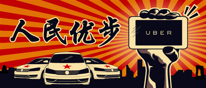 Taiwan Adds to Uber's Legal Tangles as Ban Threatened