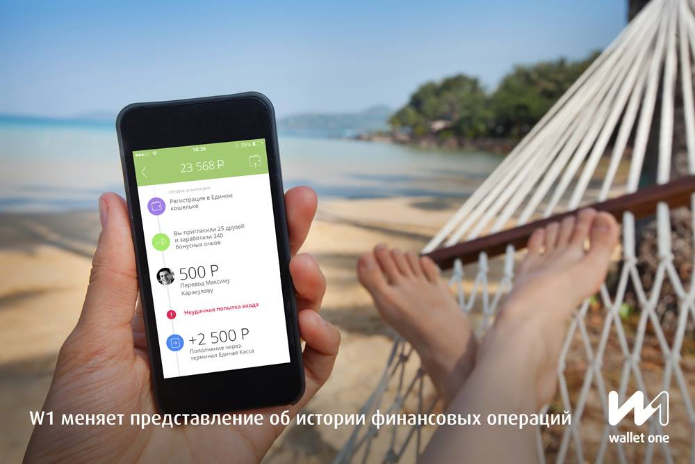Wallet One Launches Multi-currency eWallet in Georgia