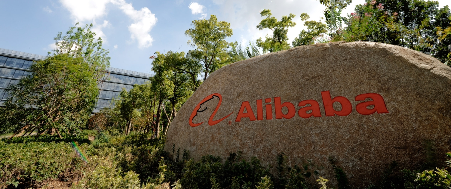 $7bn of Mobile Purchases on Alibaba During 'Singles Day'