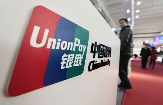 China's UnionPay Adds Apple and Samsung to Mobile Pay Deal