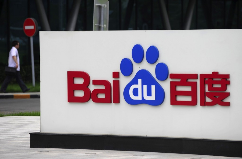 Baidu Establishes AR Lab While Expanding Mapping Services with Here