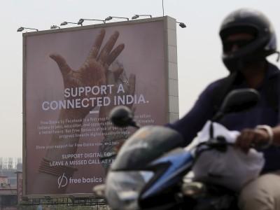 free basics poster india