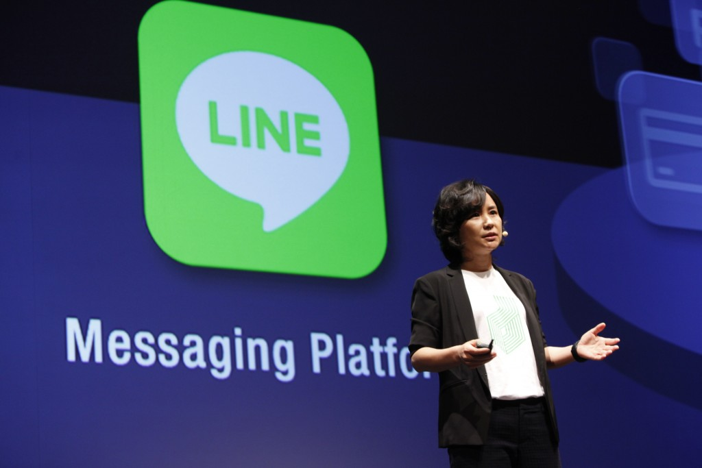 Line Draws Up Plans for Chatbot Future