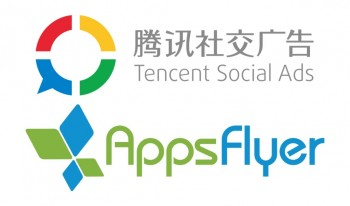 tencent social appsflyer