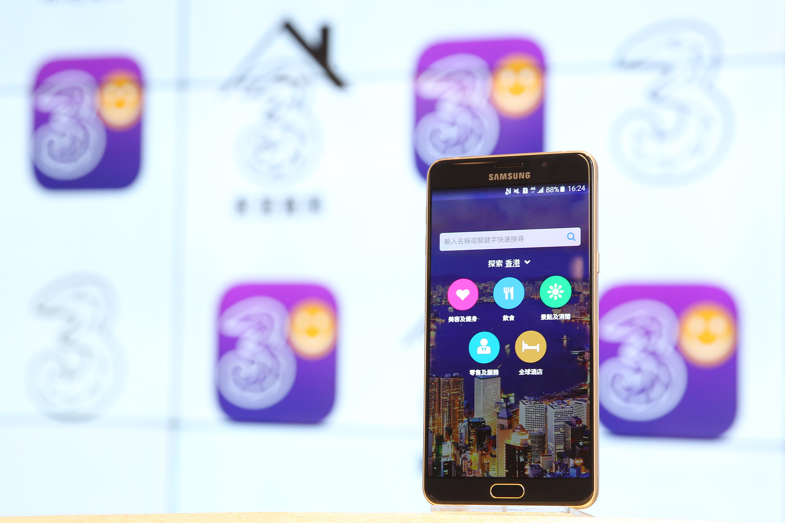 Three Hong Kong Launches O2 Priority-Style Loyalty App
