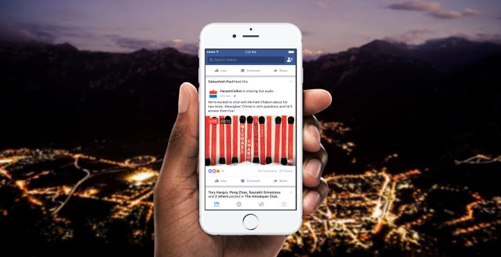 Facebook Introduces Live Audio