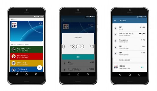 android pay japan