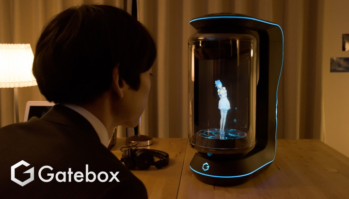 Innovation Lab: Hologram Girls, Robot Bees and Festive Androids
