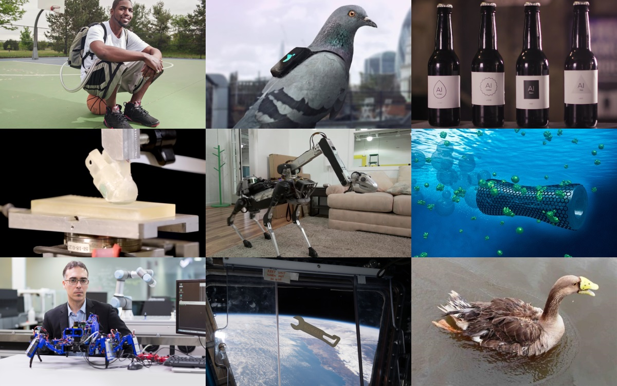 2016: The Year in Innovation
