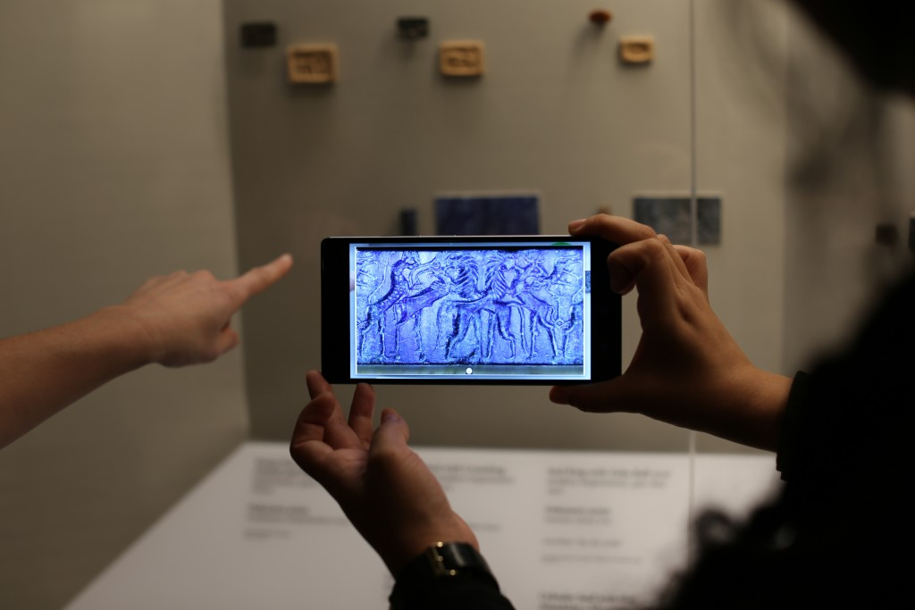Detroit Museum Uses Google Tango to Create AR Experience