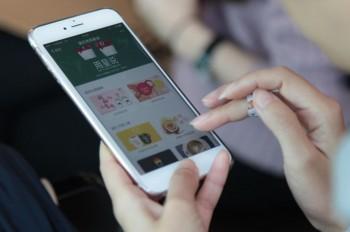 Starbucks + WeChat Social Gifting