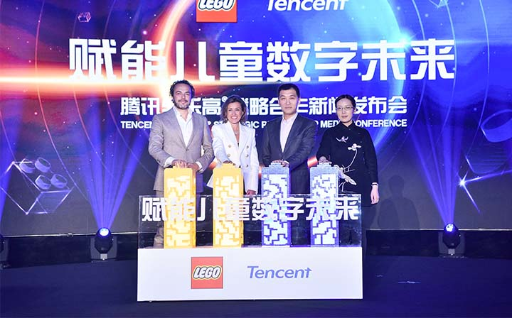 Lego partners with Tencent on online games for Chinese kids