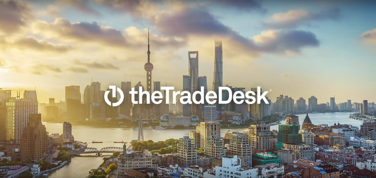 The Trade Desk China