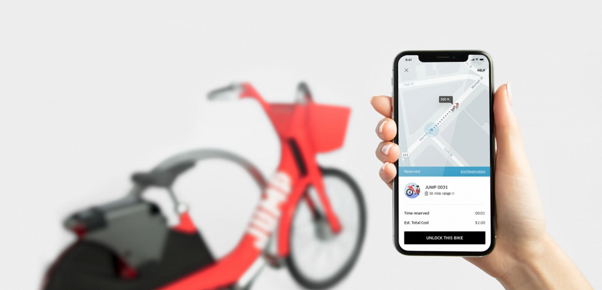 d509ee89097 Uber is testing an electric bike sharing service | Mobile Marketing ...