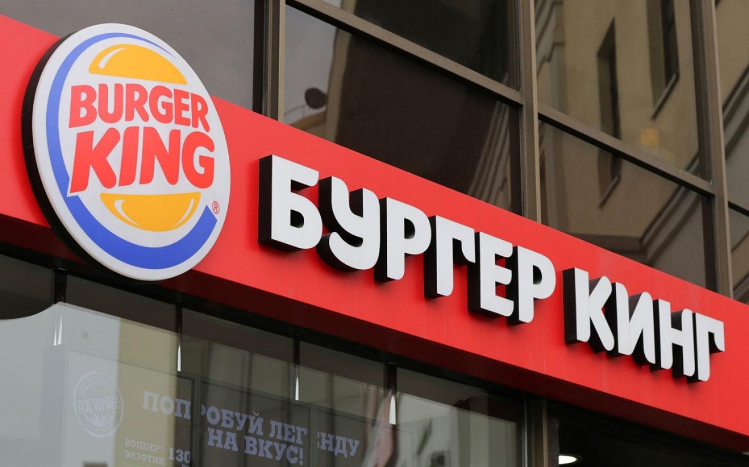 Where to Eat Around Derzhavin Institute