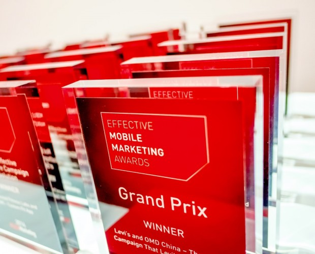 The countdown is on to enter our Effective Mobile Marketing Awards
