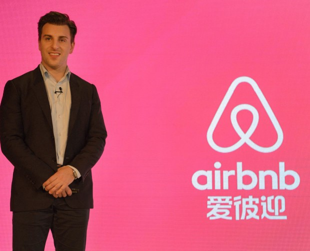 Airbnb announces 500m guest arrivals