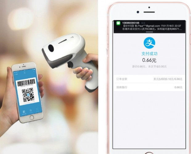 Alipay partners with Splyt to enable Chinese tourists to access local cab services