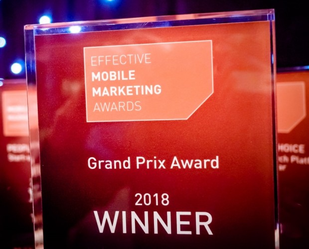 Last call for the Effective Mobile Marketing Awards