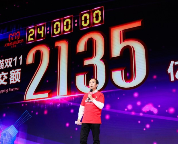 Alibaba enjoys record sales on Singles Day
