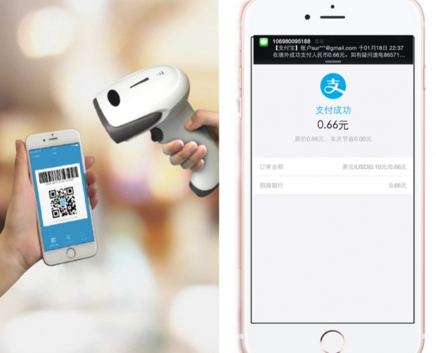Alibaba's Alipay mobile payment service launches in the US