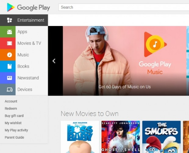 Google Play Store now prioritises stable apps