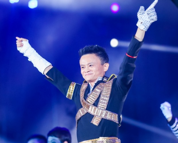 Alibaba's Jack Ma to step down as chairman next year