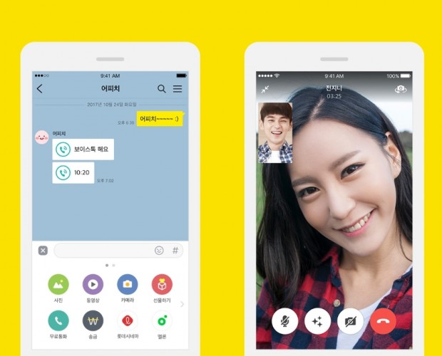 South Korean chat app provider Kakao to launch blockchain unit