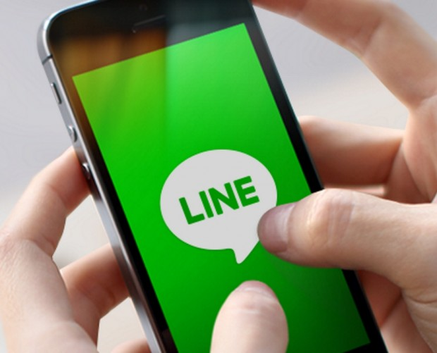Line launches $10m crypto investment fund