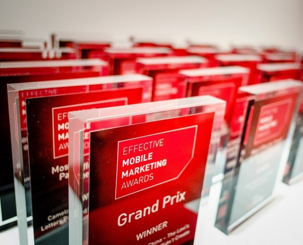 The 2017 Effective Mobile Marketing Awards are Open for Business