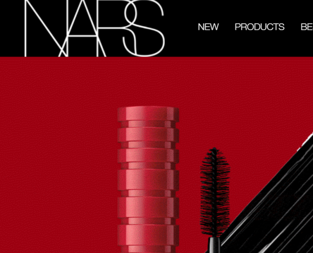 Cosmetics brand NARS launches voice-activated sampling campaign on Spotify