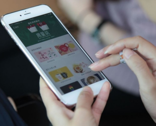 Starbucks Teams with WeChat for Social Gifting Feature
