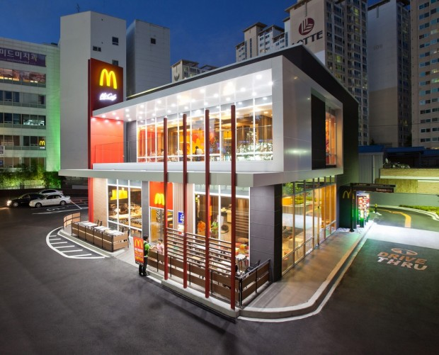 Capgemini and Publicis Sapient partner to create the McDonald's of the future
